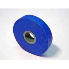 Изолента ПВХ, 15мм, 25гр, синяя