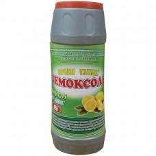 Пемоксоль  лимон сода-эффект, 400гр